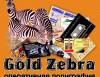 Голд Зебра, Изготовление пластиковых карт