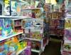 Мир детства, Интернет-магазины