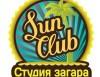 Студия загара Sun Club, Магазины парфюмерии и косметики