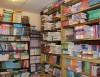 Книжный магазин, Книжные магазины