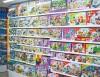 Карусель, Детские магазины