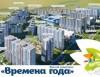 3-к квартира, 84 м², 10/10 эт., Аренда квартир и офисов