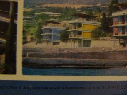 артековская открытка 1978 года все детали допустим