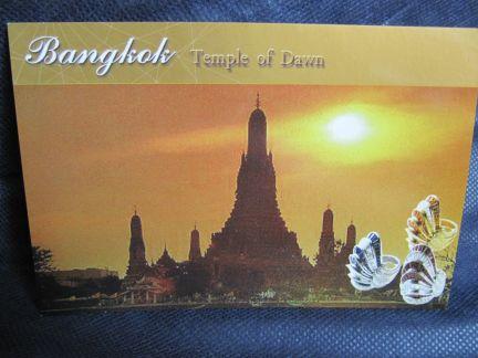 колли таиланд открытка в россию любом случае